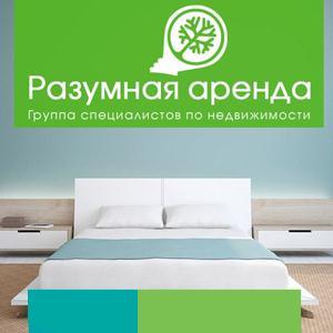 Аренда квартир и офисов Дзержинска