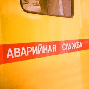 Аварийные службы Дзержинска