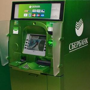 Банкоматы Дзержинска