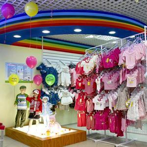 Детские магазины Дзержинска