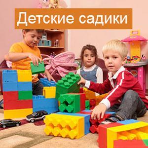 Детские сады Дзержинска