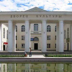 Дворцы и дома культуры Дзержинска