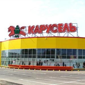Гипермаркеты Дзержинска