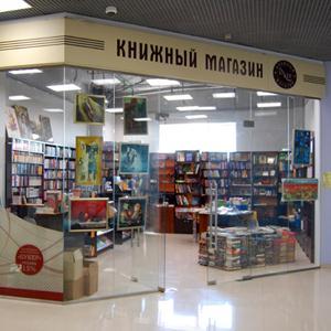 Книжные магазины Дзержинска