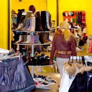 Магазины одежды и обуви Дзержинска