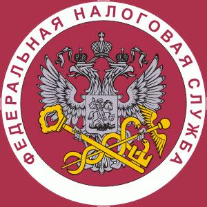 Налоговые инспекции, службы Дзержинска