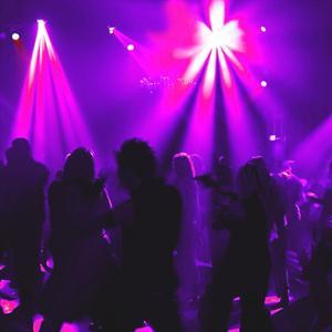 Ночные клубы Дзержинска