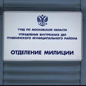 Отделения полиции Дзержинска