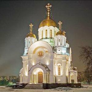 Религиозные учреждения Дзержинска