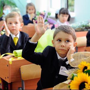 Школы Дзержинска