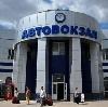 Автовокзалы в Дзержинске