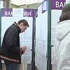 Центры занятости в Дзержинске