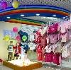 Детские магазины в Дзержинске