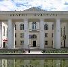 Дворцы и дома культуры в Дзержинске