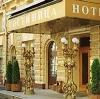Гостиницы в Дзержинске