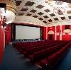 Кинотеатры в Дзержинске