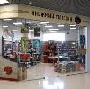 Книжные магазины в Дзержинске