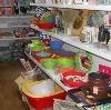 Магазины хозтоваров в Дзержинске