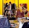 Магазины одежды и обуви в Дзержинске
