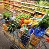 Магазины продуктов в Дзержинске