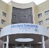 Поликлиники в Дзержинске