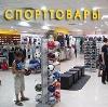 Спортивные магазины в Дзержинске