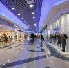 Торговые центры в Дзержинске