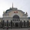 Железнодорожные вокзалы в Дзержинске
