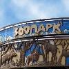 Зоопарки в Дзержинске