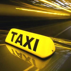 Такси Дзержинска